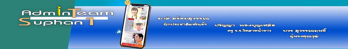 link_pr1
